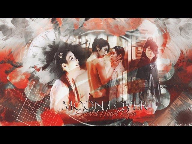 Клип по дораме Лунные влюбленные Алые сердца Корё Moon Lovers Scarlet Heart Ryeo - Прости
