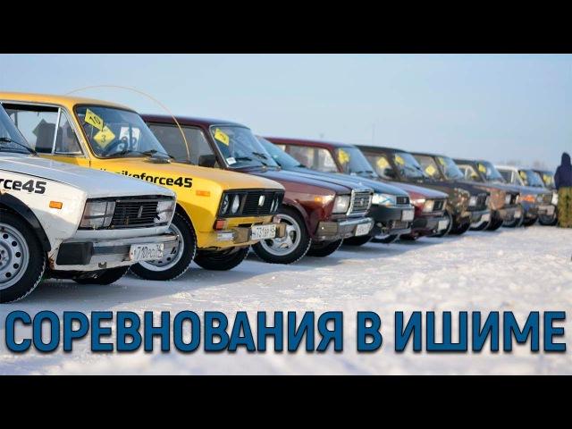 Winter Double Drift в Ишиме. Зимний дрифт. Боевая классика.