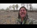 Отдых, рыбалка на реках Приморского края. Левая Литовка 01-03.05.2014 г.