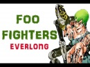 Foo Fighters Everlong JJBA Musical Leitmotif