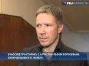 Проститься со Львом Борисовым пришли близкие люди