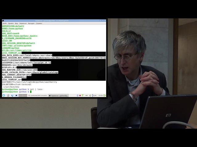 [UNИХ] Программное обеспечение GNULinux — 05 Работа в командной строке (2017-11-01)