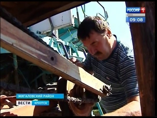 В селе Петрово Жигаловского района 8 фермерских хозяйств