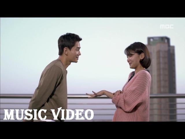 Мужчина что накрывает на стол OST Part 2 Cha Yeo Wool 차여울 I Wanna Tell You 말하고 싶은데