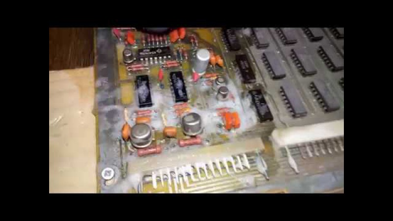 Электроника 004 - химчистка.
