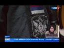Вести-Москва • Суд вновь занялся правами певицы Юлии Началовой