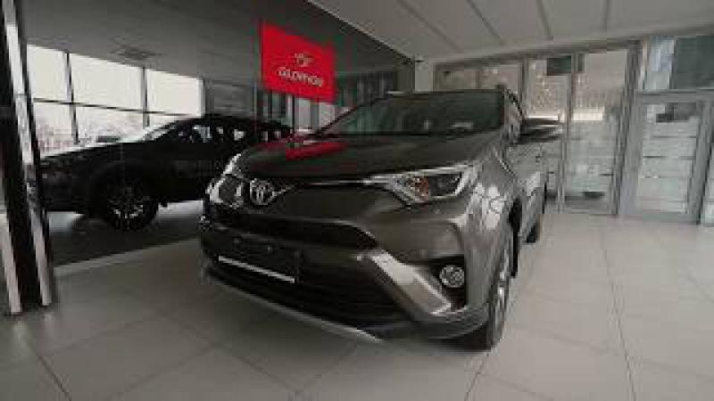 Gloryon Auto Club Toyota RAV4 в подарок (вручение автомобиля)
