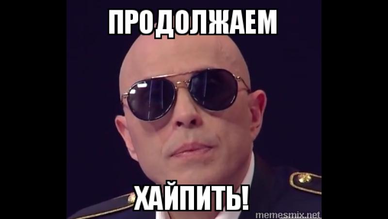 Продолжаем Хайпить by Desay_ua