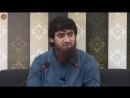 Али абу Халид -То что делает Ислам недей... урок 5 480p