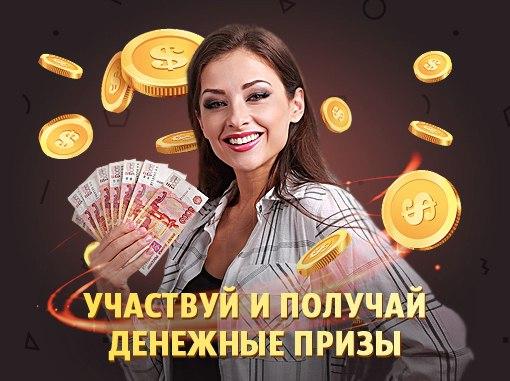 конкурсы фотографий с денежными призами фото это фото