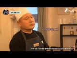 Кухня Кана - 3 из 5 [рус.саб]