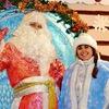 Дед Мороз и Снегурочка - 2018!