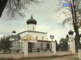 России древний исполин 1. Тайны Большого Золотого кольца России