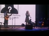 Люба - конкурс дворовой песни - октябрь 2017