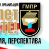 Свердловская областная организация ГМПР
