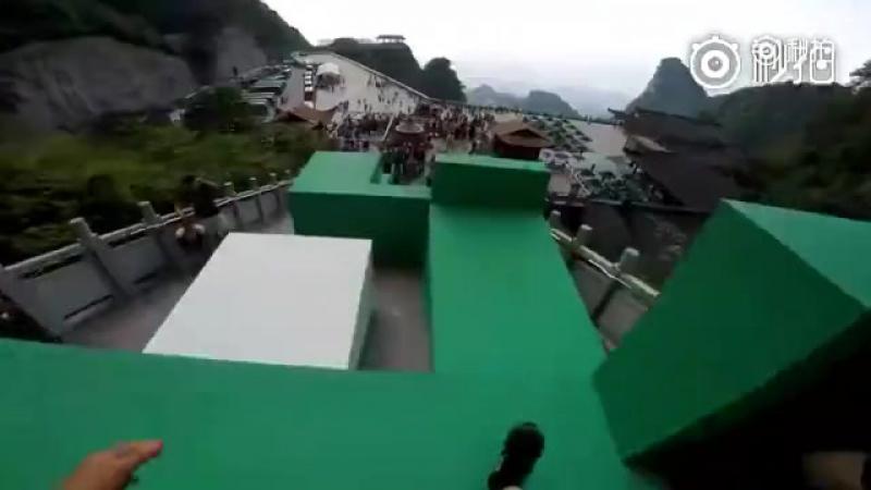 Опасный паркур