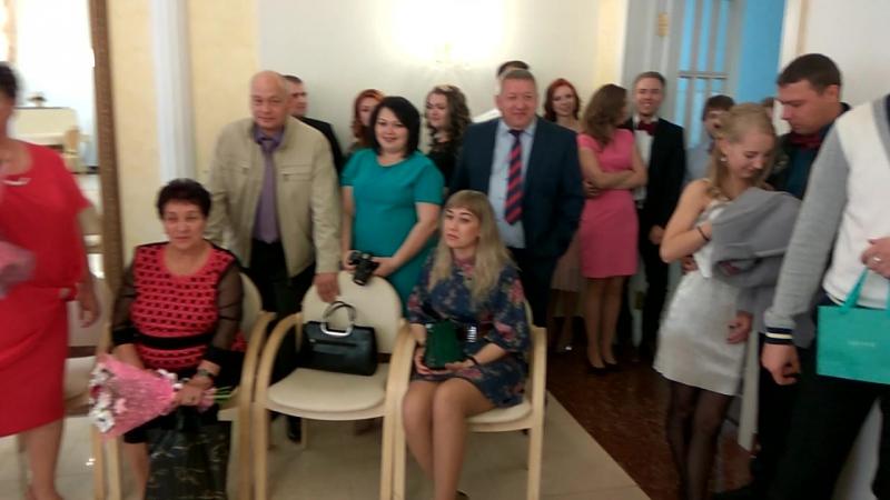 Илья и Маша! Долгих лет счастливой семейной жизни