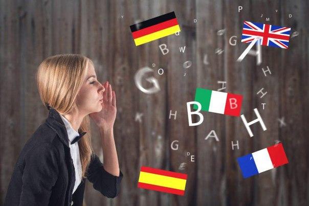 Профессиональный перевод с немецкого на английский