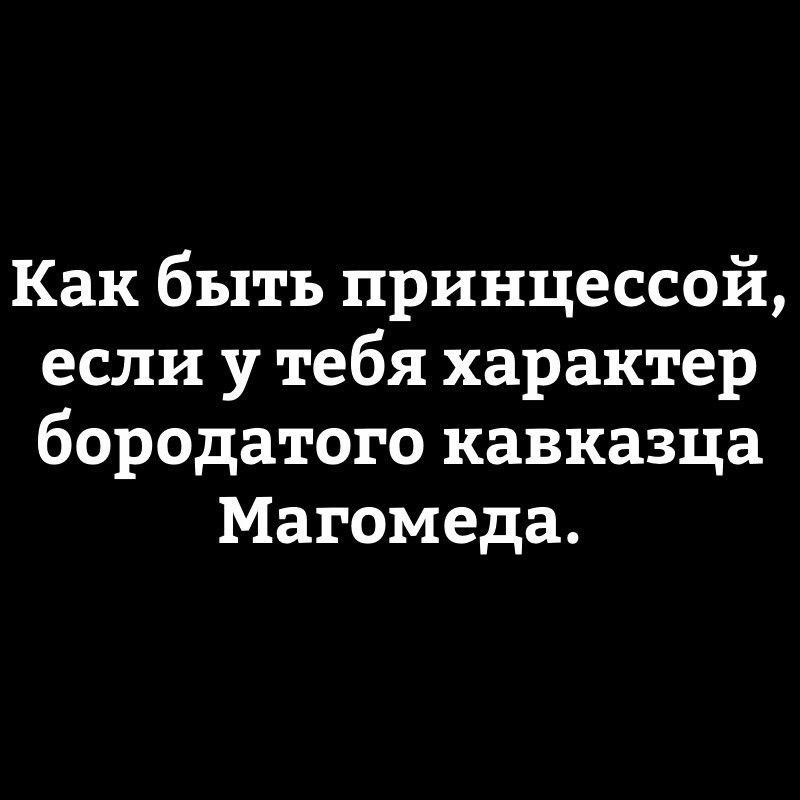 https://pp.userapi.com/c841129/v841129175/26e8d/gO_oVfWB0iY.jpg
