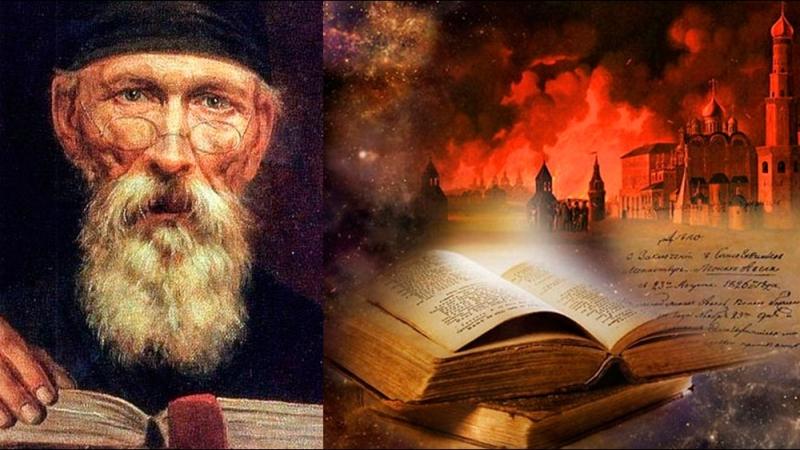 Библия - Секретные материалы (5 серия) Загадочные пророчества