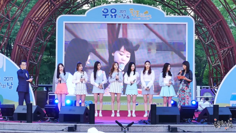 [FANCAM: PERF] 170527 SONAMOO @ Milk Day Cheese Festival