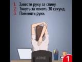 8 упражнений для спины для фрилансеров.