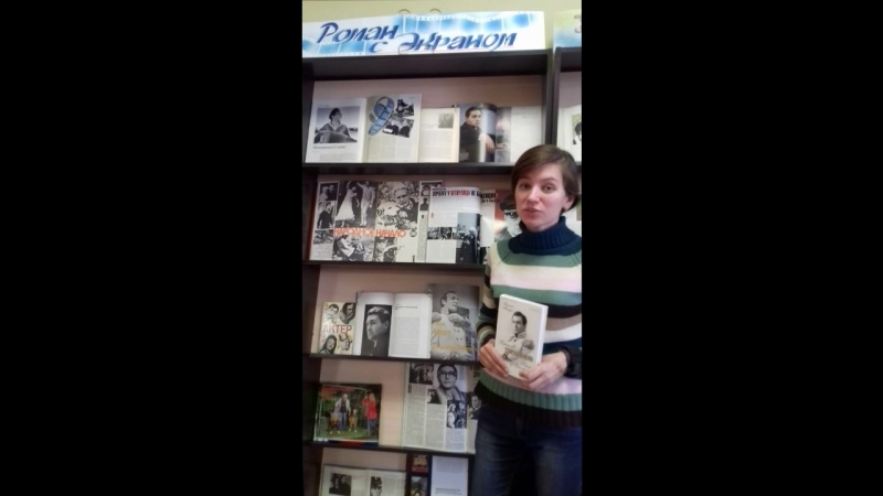 «Роман с экраном»: к 90-летию Вячеслава Тихонова