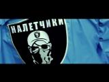 Bad Balance - ИМПОРТ (#стараяшкола)