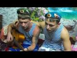 Армейские песни Бросок на небеса