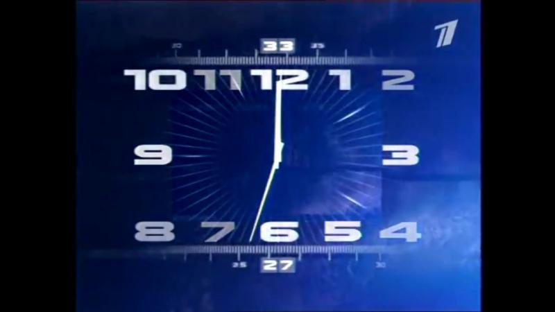 Часы ОРТ/Первого канала — версия с утренней музыкой (с 14 по 17 октября 2000 года)