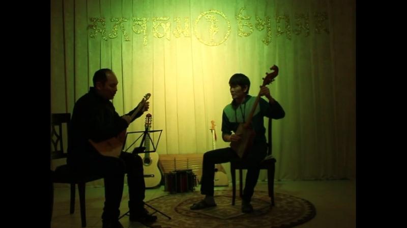 Дополнительный концерт 17/Фев/Суб в 19:00 в честь Цаhан Сара. Сылдыс Куулар (Тува) и Баатр Лиджи-Гаряев(Калмыкия)