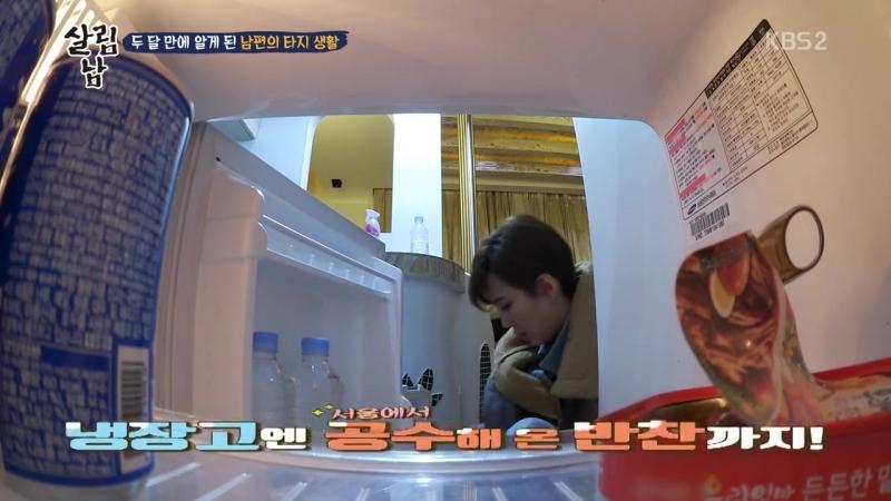 Mr. House Husband 2 180207 Episode 40