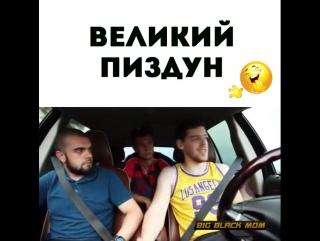 у кого есть такие друганы __blush__smile_ by m_sherbakov - шутки - приколы - big_black_mom - ( 1080 X 1080 ).mp4