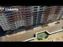 Обзор 🎬 ЖК Восточный парк. Дом, который построили Сибиряки 🏡
