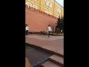 Смена караула в Александровском саду