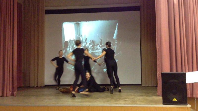 Танец «Тихий час» в исполнении объединения «Ритмика и основы хореографии».