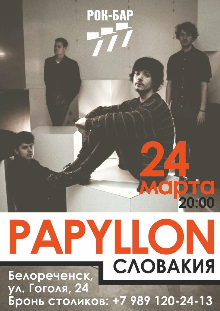 Papyllon (Словакия) @ Рок-бар 777
