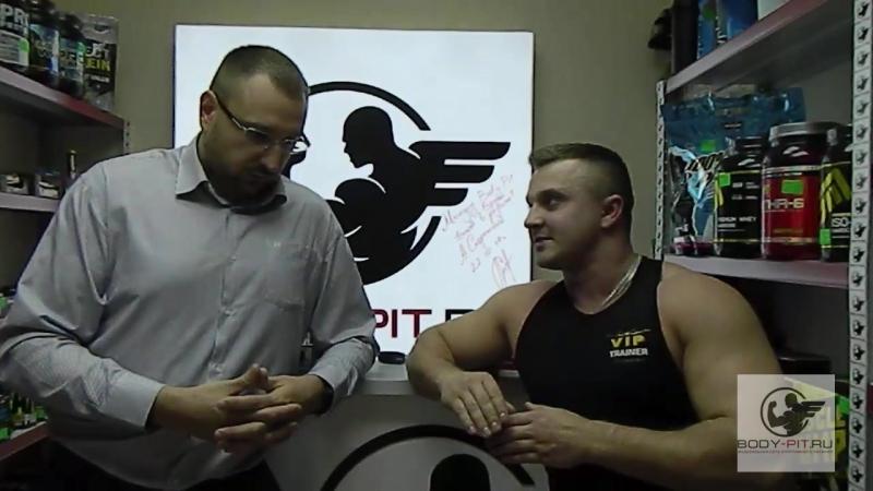 Николай Ефремочкин и Body-Pit.ru общий ролик интервью