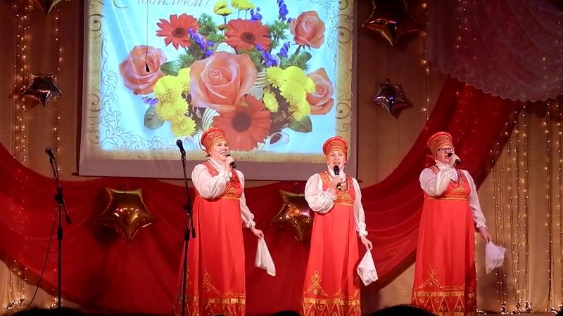 Светят звёзды... Трио вокального ансамбля Золотаюшка