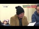 Участники японского шоу пытаются произнести Массачусетс