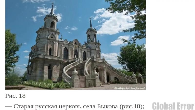 Раскол Руси_ Границы и Столица Руси 16 Века