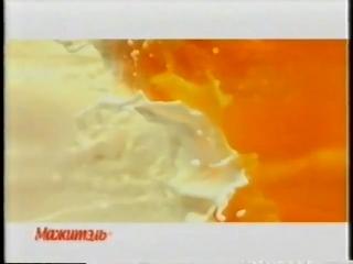 staroetv.su / Анонсы и реклама (DTV-Viasat, август 2006) (4)