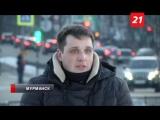 Инвалид-колясочник Андрей Зеленов вернулся в Мурманск из уникальной экспедиции по Кольскому Северу.