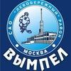 "Х/К "" Вымпел"" САО г. Москва"