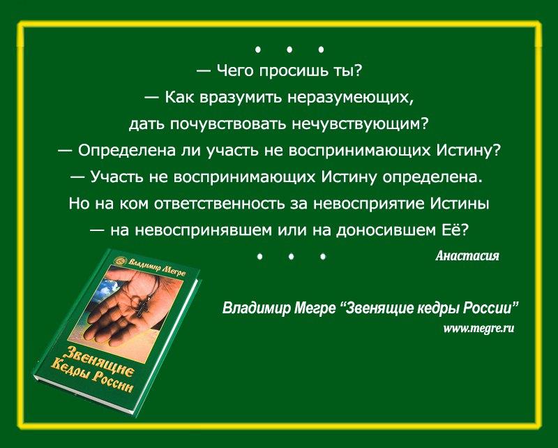https://pp.userapi.com/c841129/v841129565/1a1b/l39M8bP773c.jpg