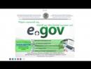 Мақтарал ауданының ресми сайты: