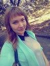 Алина Витальевна фото #17