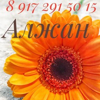 alzhan_ru