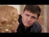 Детективный сериал Дикий 4 сезон 15 серия Вышнегорский Куршавель 1 часть 2014
