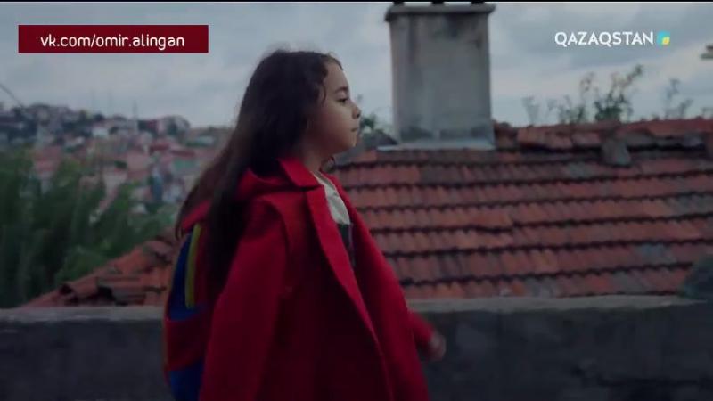 Ана казакша 2 серия